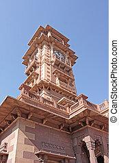 Clock-tower in Jodhpur, Rajasthan