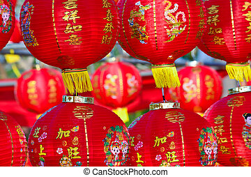 close-up  chinese lanterns for chinese new year