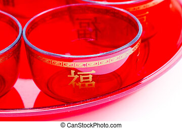 Chinese Red Tea Cup