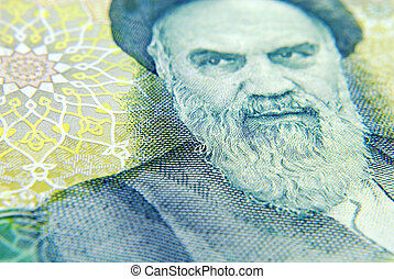 Close up of Currency Islamic Iran