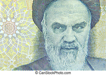 Close up of Currency Islamic Republic of Iran