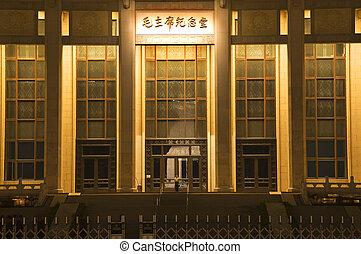 Close Up Tomb of Mao Tse Tung Tiananmen Square Beijing China Nig