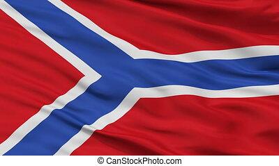 Closeup Akhmeta Municipality flag, Georgia