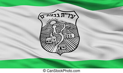 Closeup Givatayim city flag, Israel