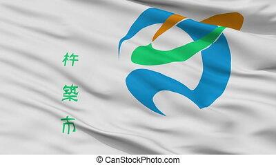 Closeup Kitsuki city flag, prefecture Oita, Japan - Kitsuki...