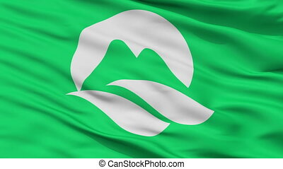 Closeup Mine city flag, prefecture Yamaguchi, Japan - Mine...