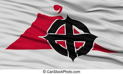 Closeup of Kagoshima Flag, Capital of Japan Prefecture