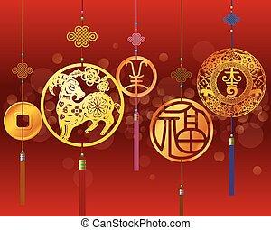 CNY decorative illustration - Chinese New Year decorative...