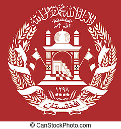coat of arms of Afghanistan on a white background. vector