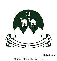 Coat of Arms of Balochistan is a Pakistan region. Vector emblem