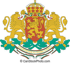 Coat of arms of Bulgaria
