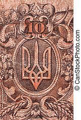 Coat of arms of Ukraine macro