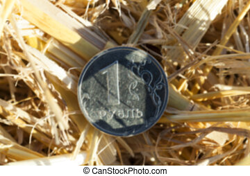 coin in the straw