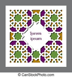 Colofrul square vector template of cut out card for invitation, celebration, save the date, wedding performed in arabic geometric tile. Cut out paper card.