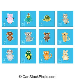 color icon set with chinese zodiac