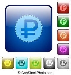 Color Ruble sticker square buttons