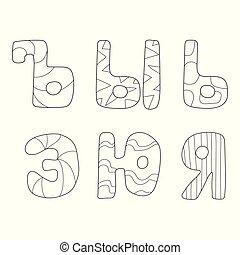coloração, crianças, alfabeto, -, letters., livro, russo, caricatura, crianças, design.
