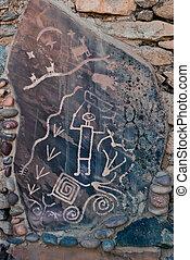 Ancient Petroglyph