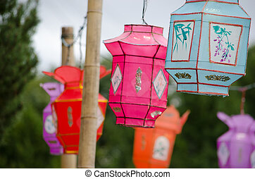 Colorful Chinese Paper Lanterns