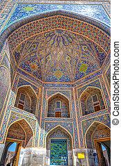Colorful dome of tilya-kori madrasah, Samarkand Registan