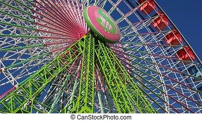 Colorful Ferris Whee