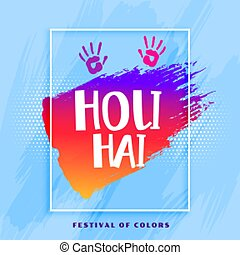 colorful ink brush stroke for holi festival