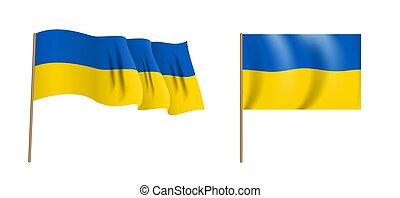 colorful naturalistic waving flag of Ukraine. Vector Illustration