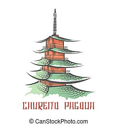 Colorful sketch on japanese pagoda isolated on white, vector...