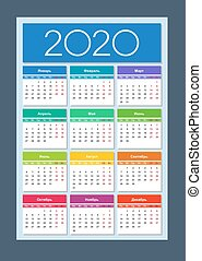 Colorful year 2020 calendar. Russian language. Week starts on Monday. Vertical calendar design template. Isolated vector illustration.