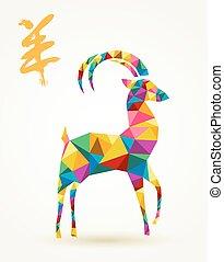 colorido, año, 2015, nuevo, goat, tarjeta