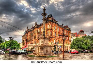 Column for John of Dukla in Lviv, Ukraine