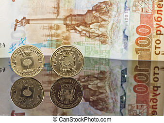 Commemorative coins 10 rubles cities of military glory and banknote in a hundred rubles on accession of Crimea to Russia