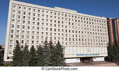 commission, aérien, kyiv., central, élections, élection, ...