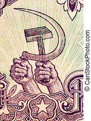 Communism - Hands holding hammer and sickle on 5 Leva 1951...
