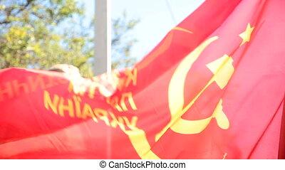Communist Party of Ukraine Flag
