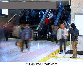 Commuter pass-motion blur aspect