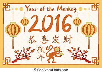 Composição, Feliz, silueta, macaco, Chinês, ícones, Novo,...