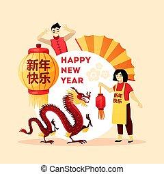 composizione, anno, nuovo, cinese