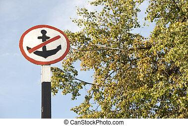 compulsory, señal