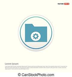 Computer Folder Icon - white circle button