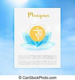 concept, ayurvedic, symbole, chakra, bouddhisme, hindouisme, icône, manipura
