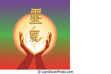 Concept image symbol of Reiki practice. Vector illustration