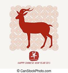conception, chinois, oriental, année, 2015, nouveau, chèvre