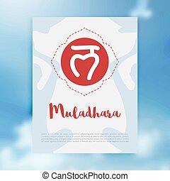 concetto, muladhara, ayurvedic, simbolo, chakra, buddismo, induismo, icona, radice, o
