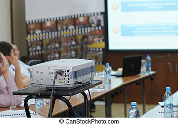 conference - projector on a conference