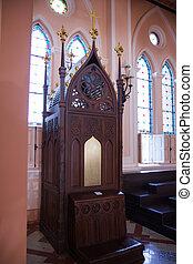 confession, 中に, ∥, 教会