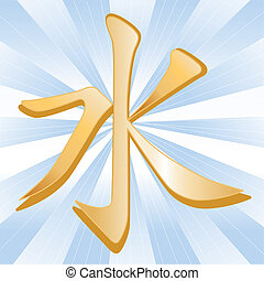 Golden symbol of the Confucian faith on a sky blue background with rays. EPS8 compatible
