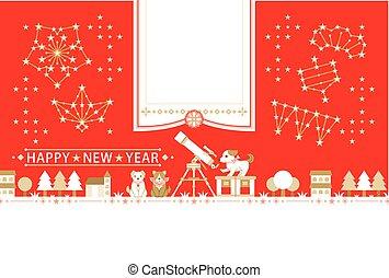 congratulatory, 観察, 写真, 天文, 犬, 年の, テンプレート, 年, 新しい, フレーム, カード, 幸せ