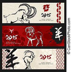 conjunto, chino, vendimia, año, 2015, nuevo, bandera, goat