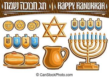 conjunto, vector, feriado, hanukkah